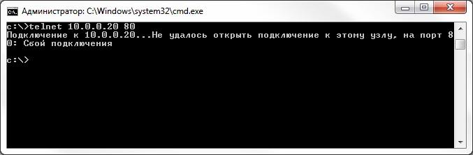 telnet в командной строке
